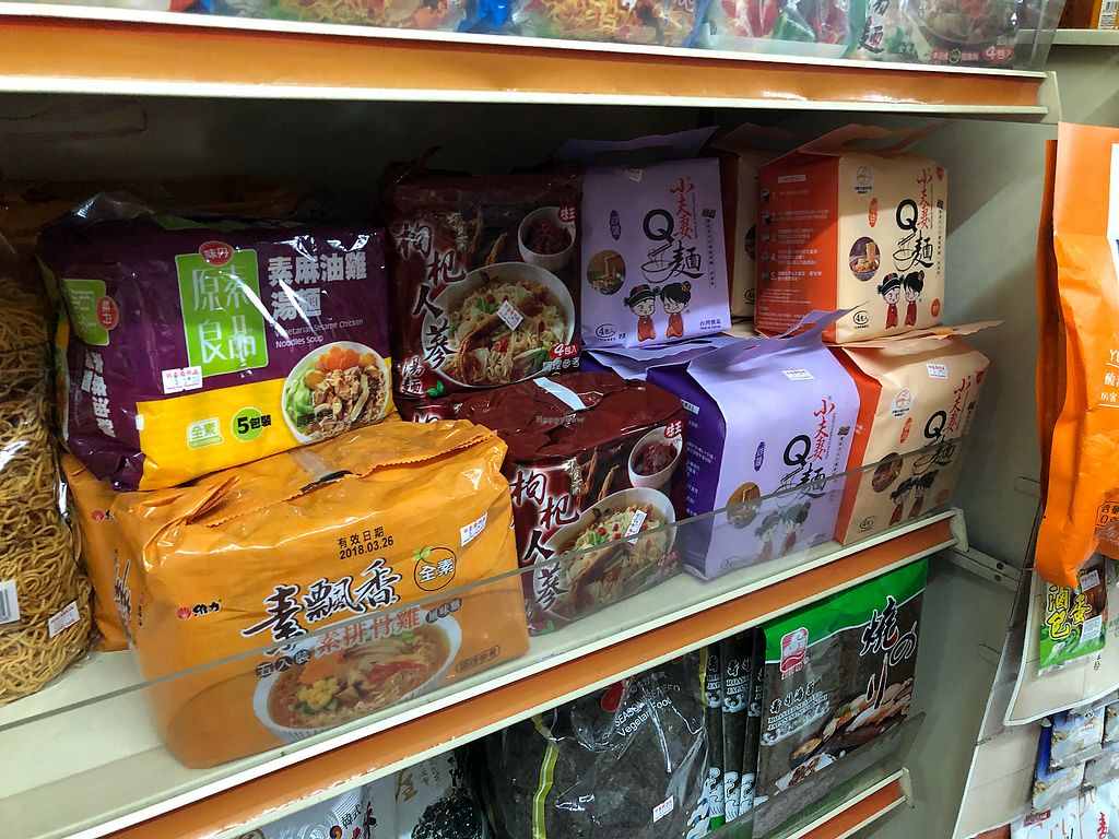 """Photo of Heng Hao Vegetarian and Organic Trading  by <a href=""""/members/profile/CherylQuincy"""">CherylQuincy</a> <br/>Product shelf <br/> February 11, 2018  - <a href='/contact/abuse/image/21237/357716'>Report</a>"""