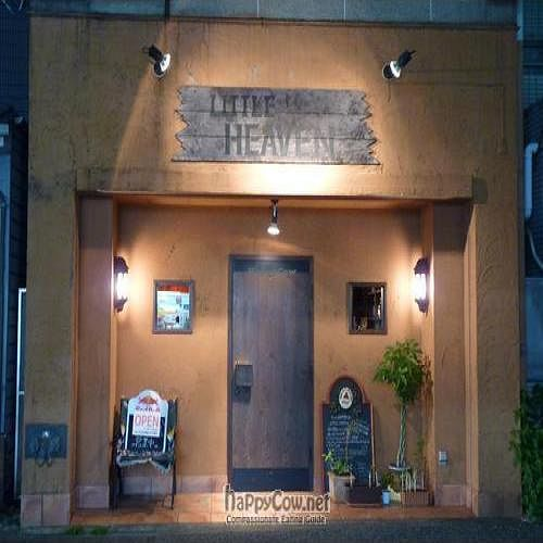 """Photo of CLOSED: Little Heaven  by <a href=""""/members/profile/Nihacc"""">Nihacc</a> <br/> September 5, 2010  - <a href='/contact/abuse/image/21320/5702'>Report</a>"""