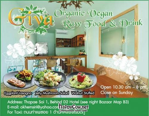"""Photo of CLOSED: GIVA  by <a href=""""/members/profile/OpasKhemsiri"""">OpasKhemsiri</a> <br/>Giva raw food cafe' <br/> July 26, 2012  - <a href='/contact/abuse/image/21504/35084'>Report</a>"""