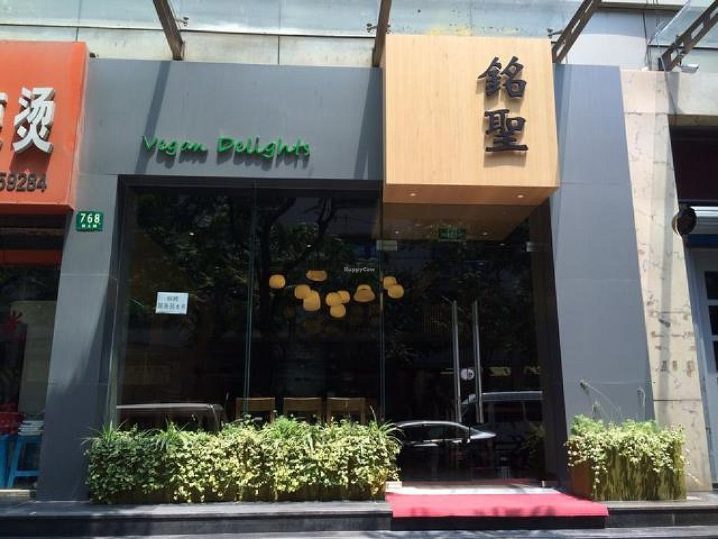 """Photo of Ming Sheng Healthy Vegan Restaurant  by <a href=""""/members/profile/Tianci"""">Tianci</a> <br/>also known as Vegan Delight <br/> July 21, 2014  - <a href='/contact/abuse/image/21509/74592'>Report</a>"""