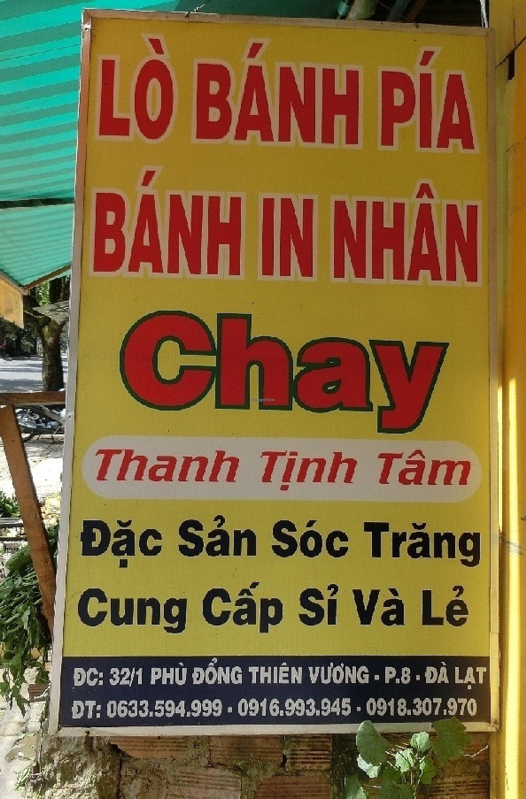 """Photo of Tranquil Thanh Tinh Vegetarian  by <a href=""""/members/profile/Canamon"""">Canamon</a> <br/>outdoor sign <br/> May 10, 2017  - <a href='/contact/abuse/image/21549/257613'>Report</a>"""