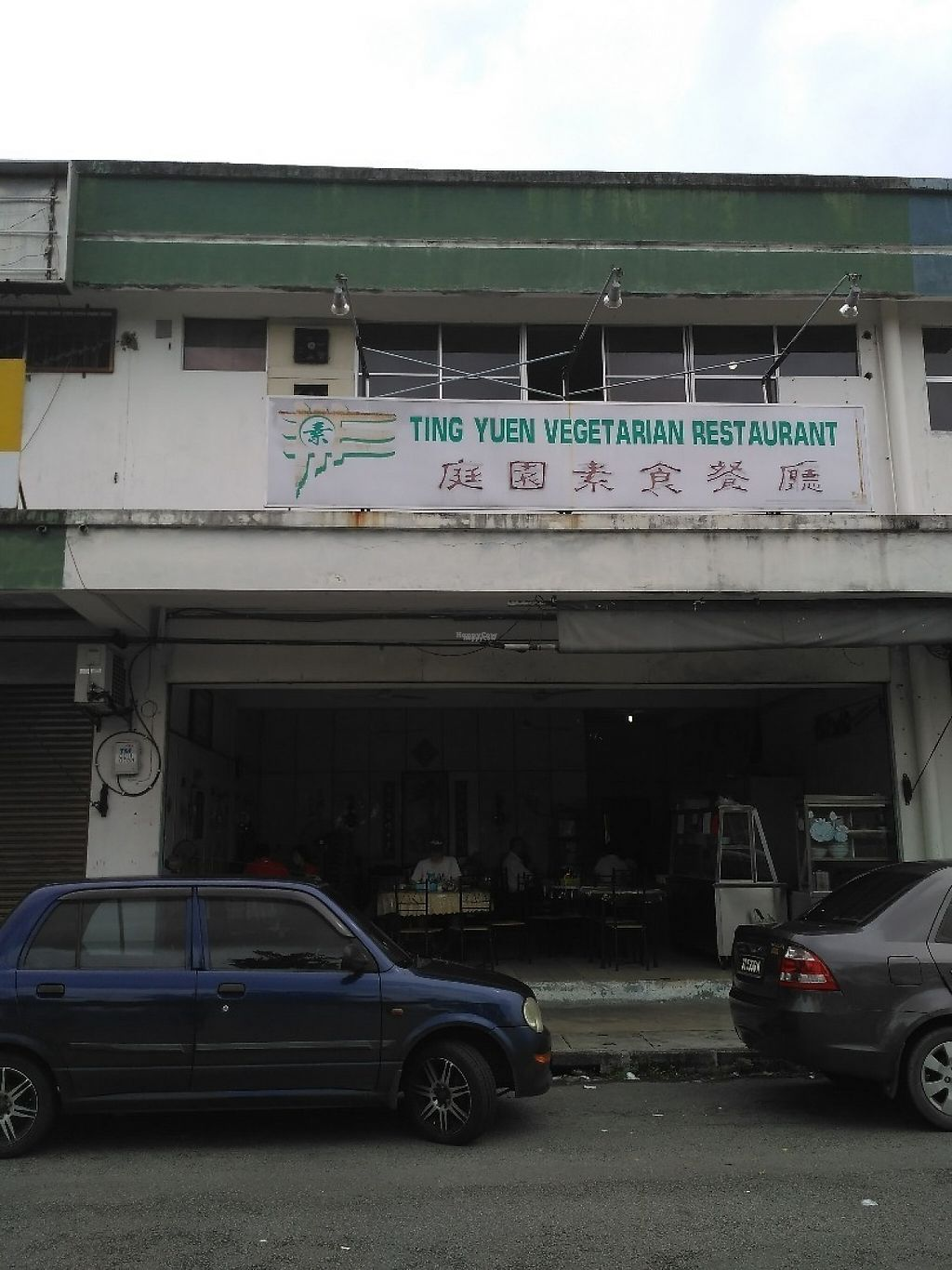 """Photo of Ting Yuen Vegetarian Restaurant  by <a href=""""/members/profile/SonjaAnshelm"""">SonjaAnshelm</a> <br/>Nice Chinese restaurant with veg chicken, veg duck, veg fish, tofu, vegetable and hot and cold drinks and jus. Very Good food if you in to the fake meat thing! One dish between RM 6 - RM 20. The owner is vegetarian since the 90's.  <br/> January 25, 2017  - <a href='/contact/abuse/image/21833/216681'>Report</a>"""