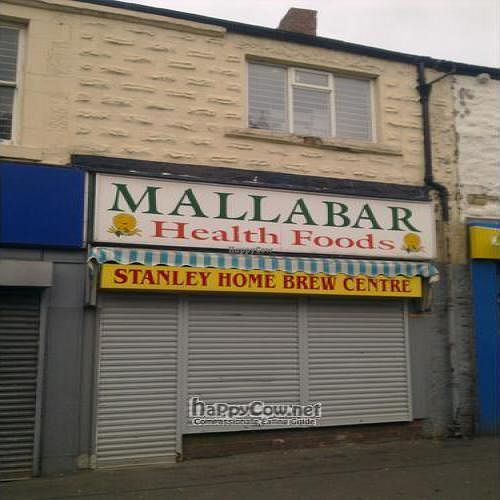 """Photo of Mallabar Health Foods  by <a href=""""/members/profile/hack_man"""">hack_man</a> <br/> June 21, 2010  - <a href='/contact/abuse/image/21943/4926'>Report</a>"""