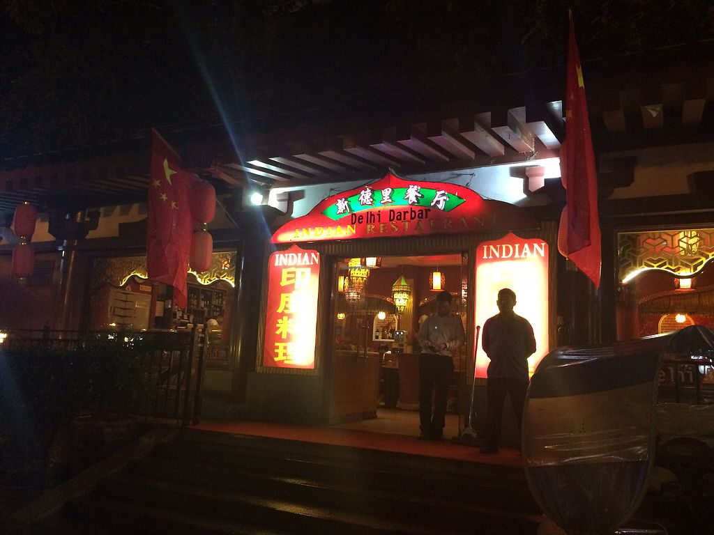 """Photo of Delhi Darbar  by <a href=""""/members/profile/Italian.vegan"""">Italian.vegan</a> <br/>Out the front <br/> October 10, 2017  - <a href='/contact/abuse/image/22748/313931'>Report</a>"""