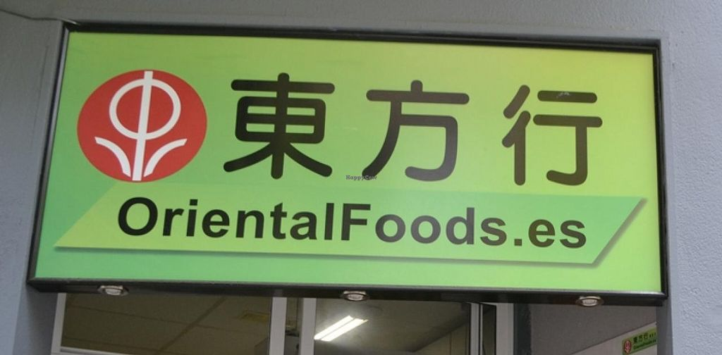 """Photo of Supermercado Yuen Tong  by <a href=""""/members/profile/apartment2504"""">apartment2504</a> <br/>Actual name of the supermarket <br/> August 15, 2014  - <a href='/contact/abuse/image/22924/77097'>Report</a>"""
