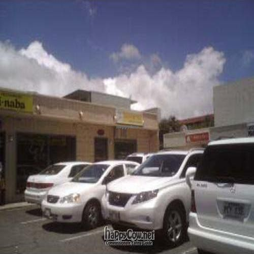 Photo of Loving Hut - Honolulu South King St  by krazykat <br/>Parking <br/> August 7, 2010  - <a href='/contact/abuse/image/22933/5436'>Report</a>