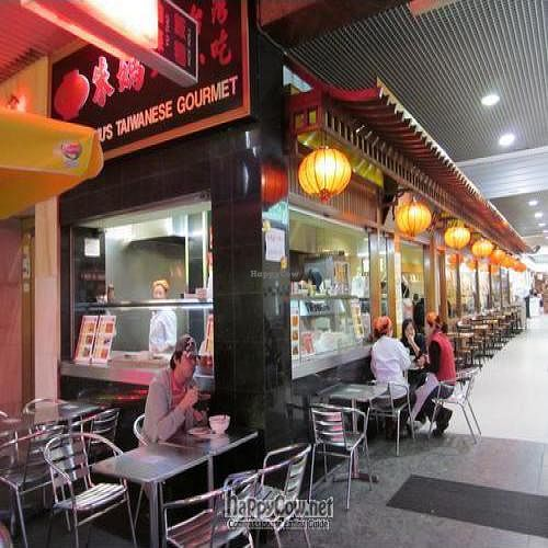 "Photo of Mother Chu's Taiwanese Cuisine  by <a href=""/members/profile/MaitreyaBelmore"">MaitreyaBelmore</a> <br/> July 28, 2010  - <a href='/contact/abuse/image/22990/5319'>Report</a>"