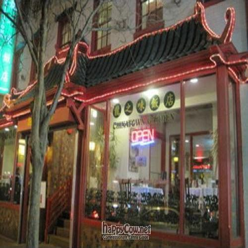 """Photo of Chinatown Garden  by <a href=""""/members/profile/rmark25"""">rmark25</a> <br/> August 20, 2010  - <a href='/contact/abuse/image/23117/5579'>Report</a>"""