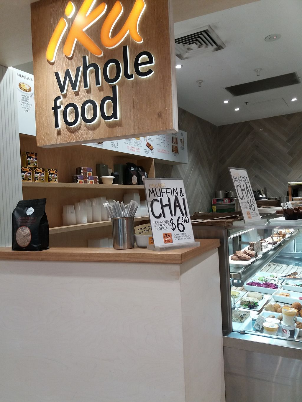 """Photo of Iku Wholefood Kitchen - Greenwood Plaza  by <a href=""""/members/profile/veganvirtues"""">veganvirtues</a> <br/>Shop entrance <br/> September 19, 2017  - <a href='/contact/abuse/image/23181/305957'>Report</a>"""