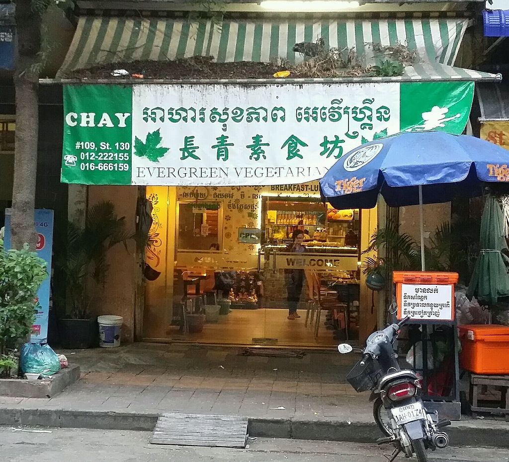 """Photo of Evergreen Vegetarian and Cafe House  by <a href=""""/members/profile/Mike%20Munsie"""">Mike Munsie</a> <br/>shop front <br/> September 4, 2017  - <a href='/contact/abuse/image/23190/300787'>Report</a>"""