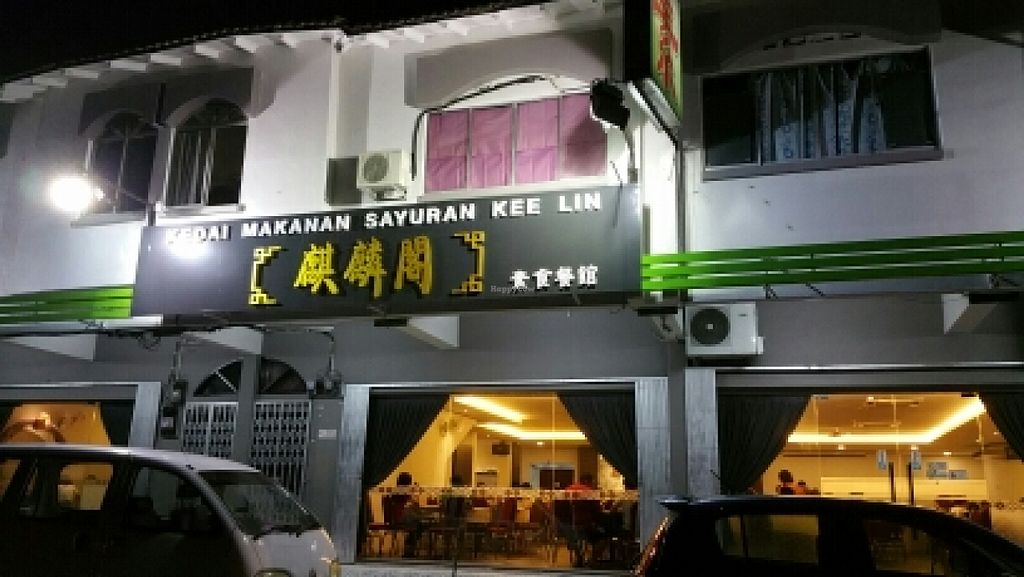 """Photo of Kee Lin Vegetarian Food  by <a href=""""/members/profile/alicel"""">alicel</a> <br/>shop front <br/> December 20, 2015  - <a href='/contact/abuse/image/23286/129330'>Report</a>"""