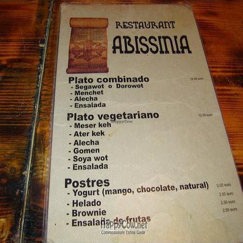 """Photo of Abissinia  by <a href=""""/members/profile/Saul"""">Saul</a> <br/> August 19, 2010  - <a href='/contact/abuse/image/23488/5564'>Report</a>"""