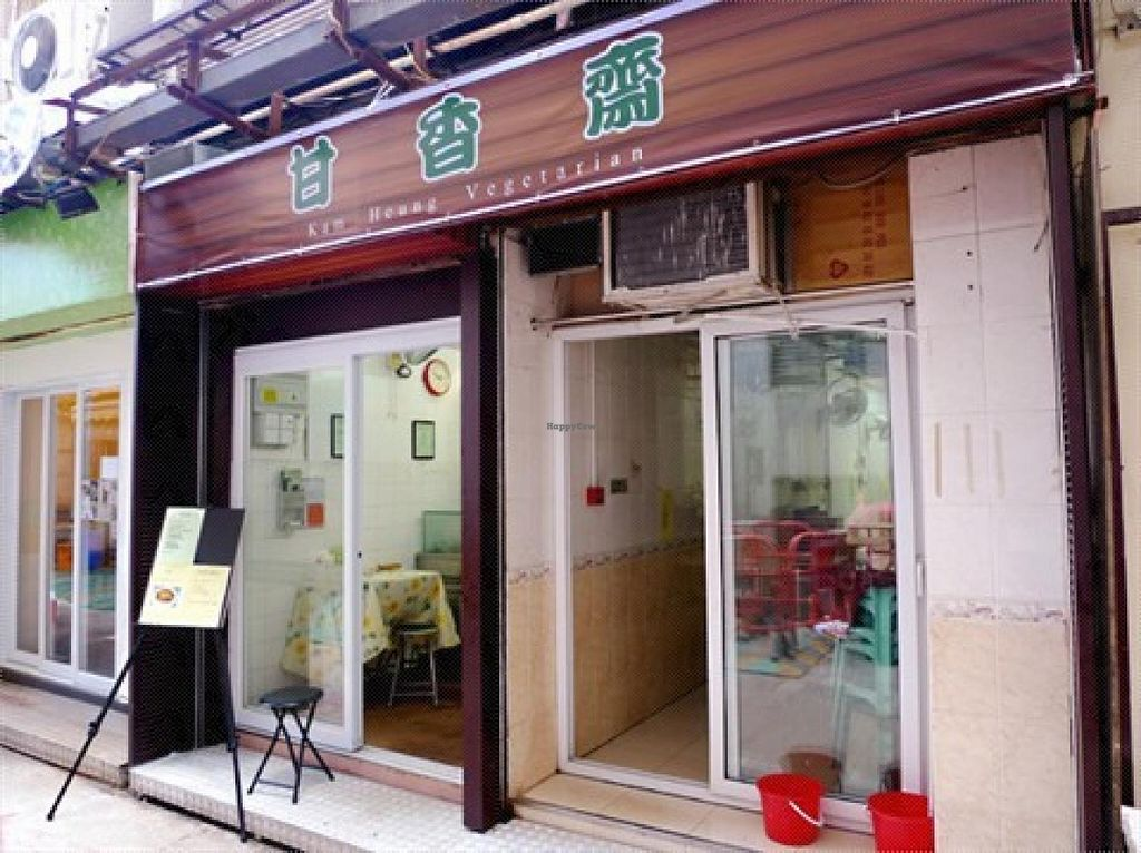 """Photo of Kam Heung Vegetarian - Quarry Bay  by <a href=""""/members/profile/Stevie"""">Stevie</a> <br/>1 <br/> May 28, 2015  - <a href='/contact/abuse/image/23495/103778'>Report</a>"""