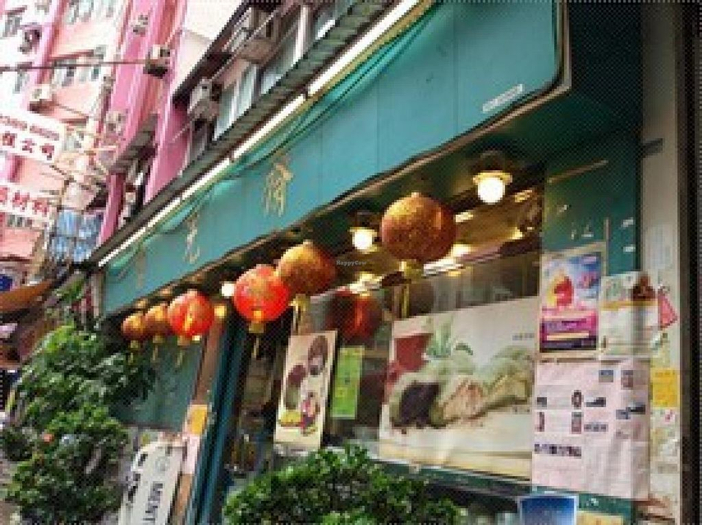 "Photo of Bo Kwong Vegetarian Restaurant  by <a href=""/members/profile/Stevie"">Stevie</a> <br/>1 <br/> May 28, 2015  - <a href='/contact/abuse/image/23502/103835'>Report</a>"