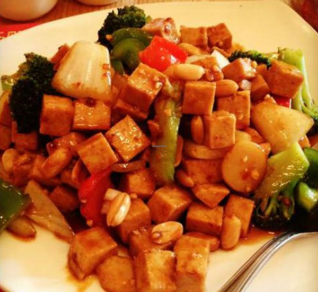 "Photo of Good Fortune  by <a href=""/members/profile/MissJenny"">MissJenny</a> <br/>Kung Pao 'Chicken' <br/> February 13, 2013  - <a href='/contact/abuse/image/23740/232114'>Report</a>"