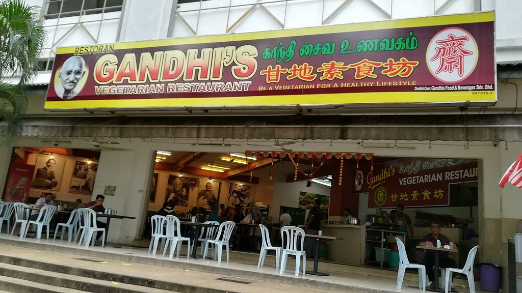 """Photo of Gandhi's Vegetarian Restaurant  by <a href=""""/members/profile/ChoyYuen"""">ChoyYuen</a> <br/>Image of shopfront <br/> April 9, 2018  - <a href='/contact/abuse/image/23773/382921'>Report</a>"""