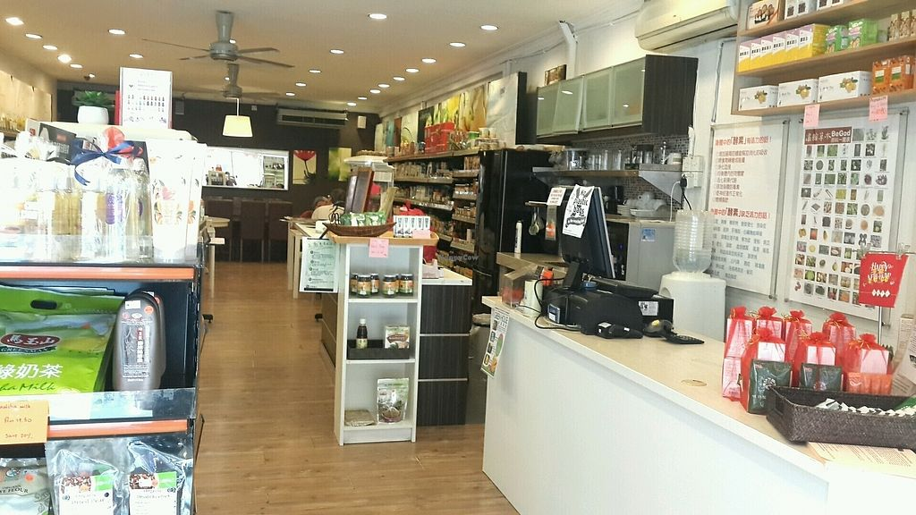 """Photo of Anew Organic Shop  by <a href=""""/members/profile/lotus.light"""">lotus.light</a> <br/>Interior <br/> January 8, 2018  - <a href='/contact/abuse/image/23847/344394'>Report</a>"""