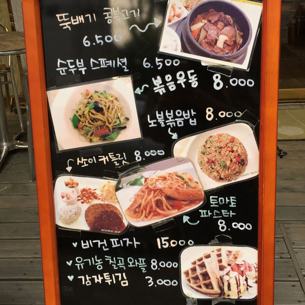 "Photo of Loving Hut Gangnam-gu - 러빙헛  by <a href=""/members/profile/ChristineLee"">ChristineLee</a> <br/>menu <br/> June 7, 2016  - <a href='/contact/abuse/image/23907/152746'>Report</a>"