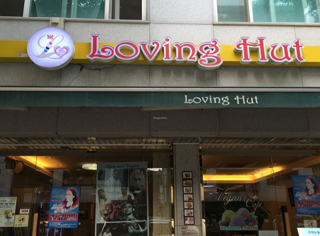 "Photo of Loving Hut Gangnam-gu - 러빙헛  by <a href=""/members/profile/ChristineLee"">ChristineLee</a> <br/>store front <br/> June 7, 2016  - <a href='/contact/abuse/image/23907/152747'>Report</a>"