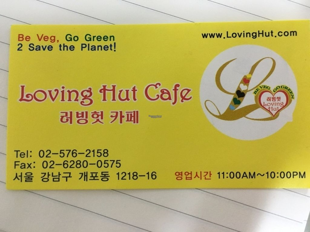 "Photo of Loving Hut Gangnam-gu - 러빙헛  by <a href=""/members/profile/safell"">safell</a> <br/>Phone number <br/> September 4, 2016  - <a href='/contact/abuse/image/23907/173548'>Report</a>"