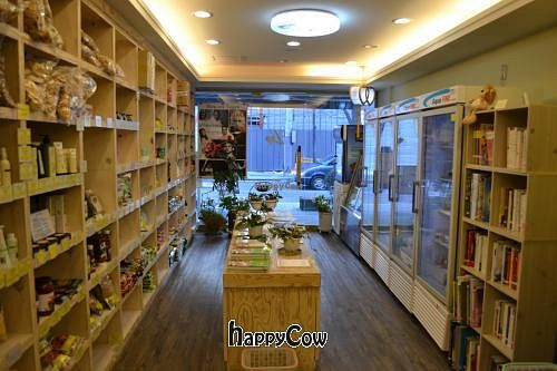 "Photo of Loving Hut Gangnam-gu - 러빙헛  by <a href=""/members/profile/Dikembe%20Mutombo"">Dikembe Mutombo</a> <br/>Grocery section.  Fake meats, beauty products, snacks, cake/ice cream, and a little Supreme Master propaganda.  Prices: normal to absurdly expensive <br/> February 16, 2013  - <a href='/contact/abuse/image/23907/44250'>Report</a>"