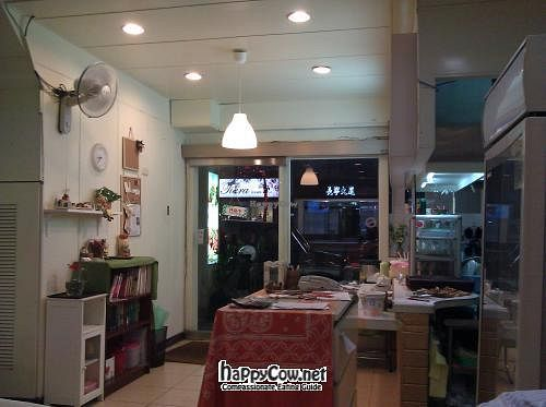 """Photo of Joy-Veggie - Jhongshan  by <a href=""""/members/profile/eric"""">eric</a> <br/>entrance area <br/> May 6, 2012  - <a href='/contact/abuse/image/24035/31555'>Report</a>"""