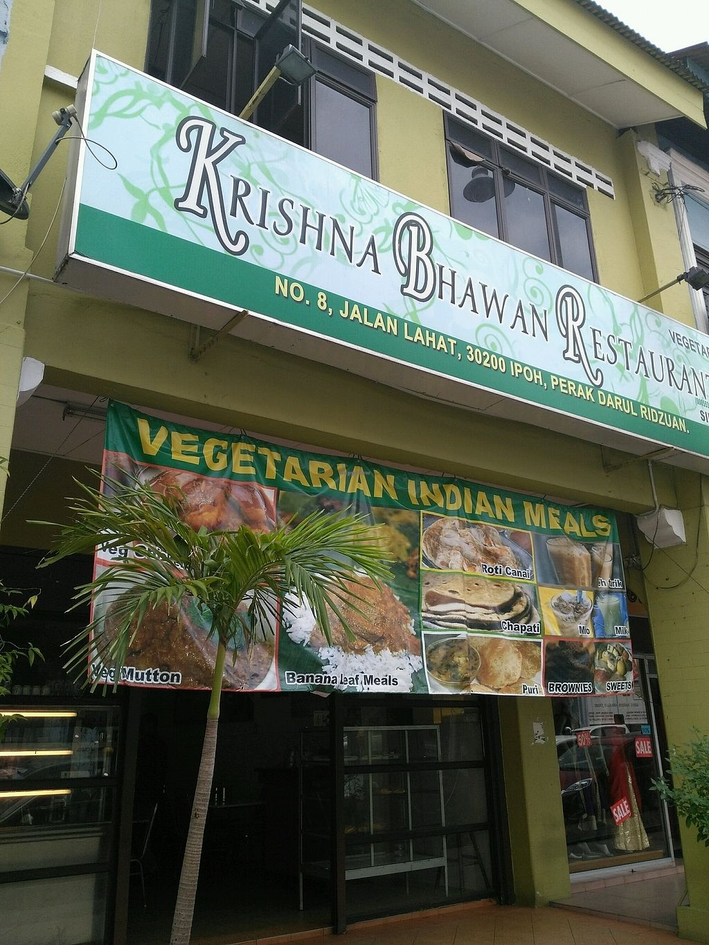 "Photo of Krishna Bhawan Restaurant  by <a href=""/members/profile/uradlham"">uradlham</a> <br/>street sign and entrance <br/> September 26, 2017  - <a href='/contact/abuse/image/24175/308645'>Report</a>"
