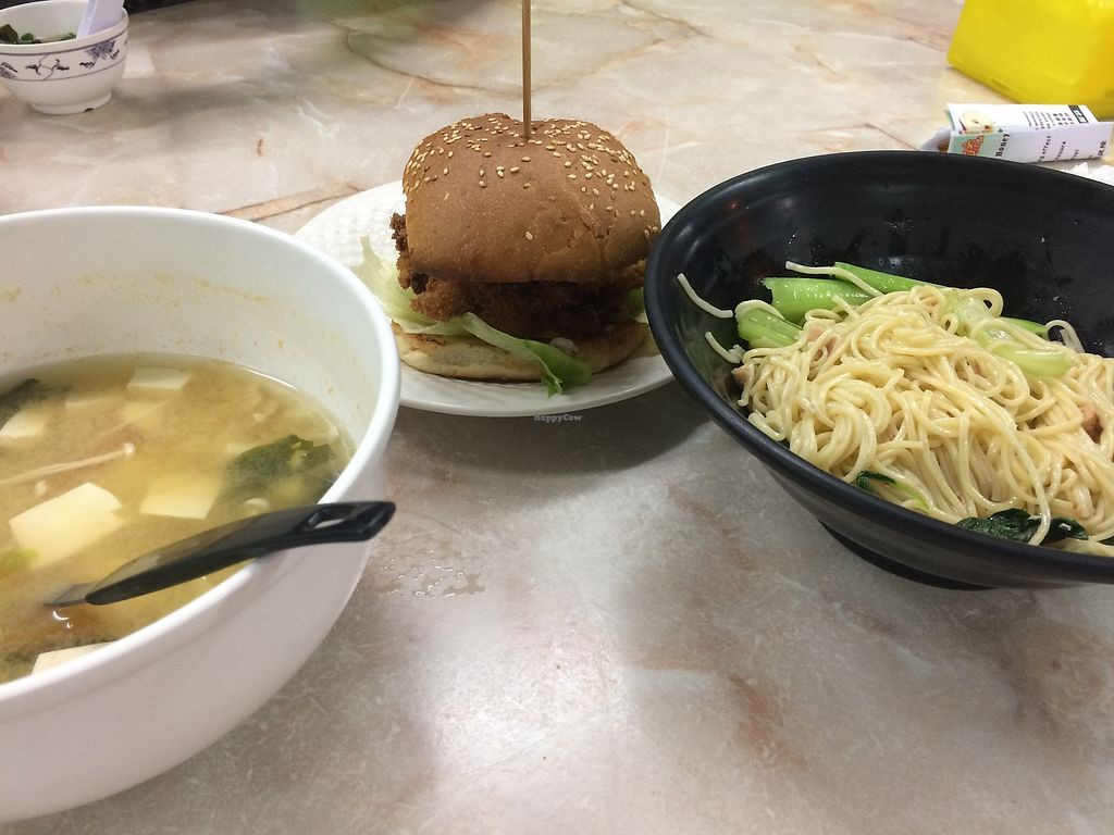"""Photo of i Vege  by <a href=""""/members/profile/LaurenceMontreuil"""">LaurenceMontreuil</a> <br/>Miso soup, mushroom burger and pumpkin noodles <br/> March 13, 2018  - <a href='/contact/abuse/image/24199/370115'>Report</a>"""