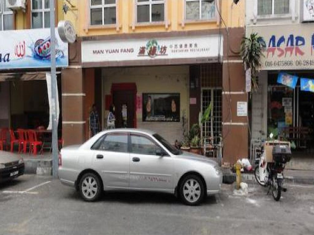 """Photo of Man Yuan Fang  by <a href=""""/members/profile/Ianthewander"""">Ianthewander</a> <br/>The restaurant <br/> January 29, 2012  - <a href='/contact/abuse/image/24509/222185'>Report</a>"""