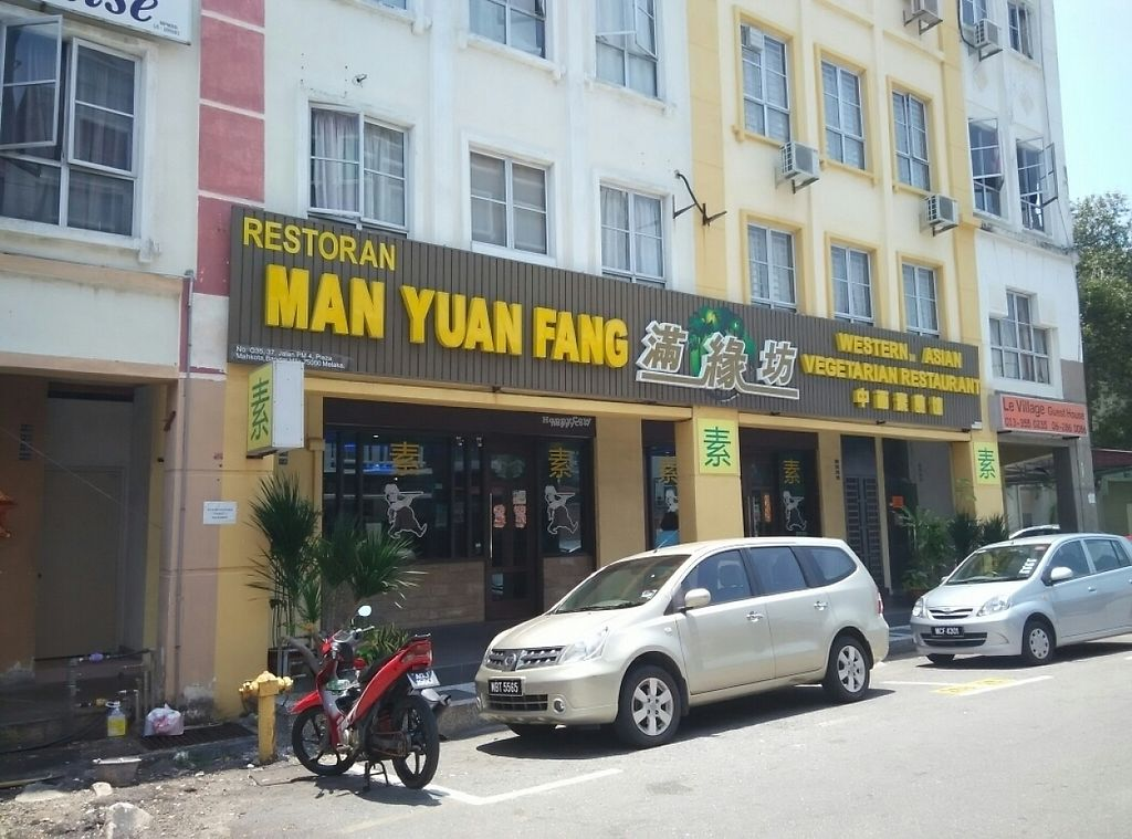 """Photo of Man Yuan Fang  by <a href=""""/members/profile/Ang%20TP"""">Ang TP</a> <br/>new look fr outside 2017 <br/> March 15, 2017  - <a href='/contact/abuse/image/24509/236656'>Report</a>"""