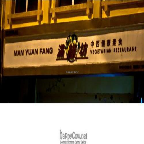 """Photo of Man Yuan Fang  by <a href=""""/members/profile/Jeff%20and%20Fa"""">Jeff and Fa</a> <br/> May 17, 2011  - <a href='/contact/abuse/image/24509/8657'>Report</a>"""