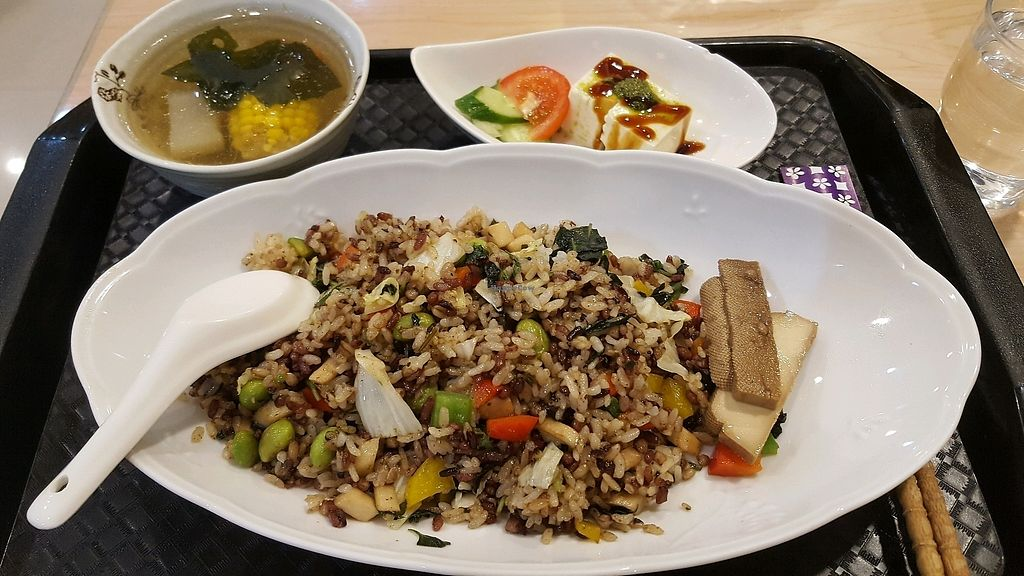 "Photo of YoGeeDaDee Organic Lifestyle  by <a href=""/members/profile/JohannaUdesen"">JohannaUdesen</a> <br/>basil fried rice without egg <br/> October 4, 2017  - <a href='/contact/abuse/image/24547/311608'>Report</a>"