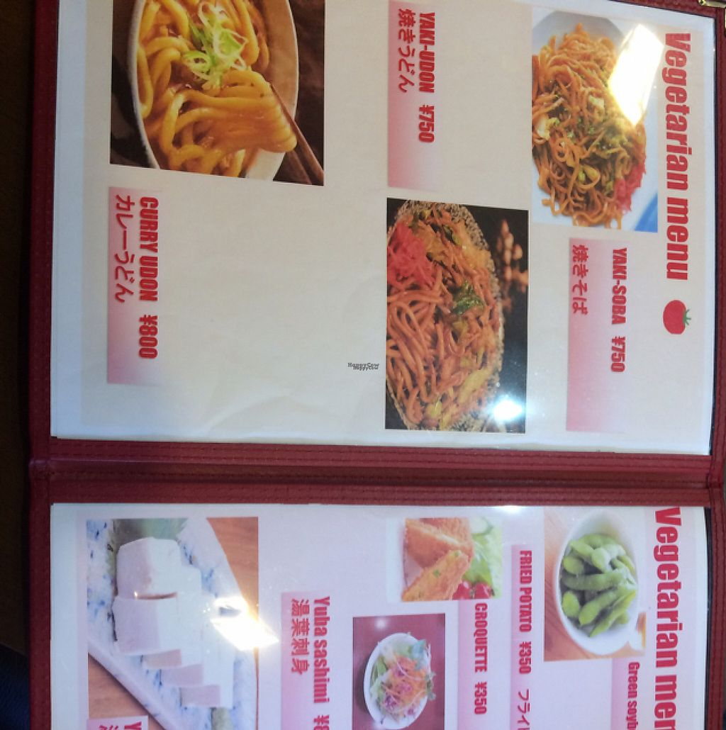 """Photo of Hippari Dako  by <a href=""""/members/profile/luthienanwamane"""">luthienanwamane</a> <br/>Vegetarian menu <br/> February 2, 2017  - <a href='/contact/abuse/image/24604/220772'>Report</a>"""