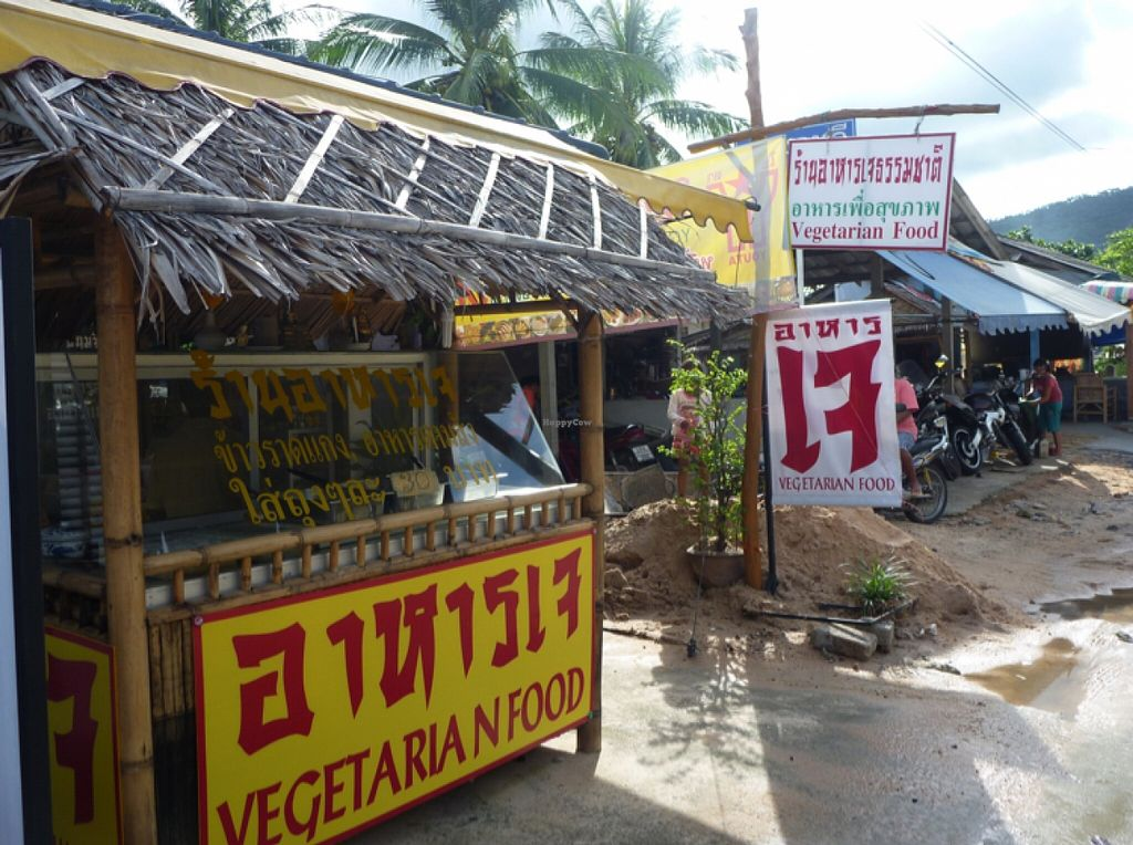 """Photo of Jay Tamachad  by <a href=""""/members/profile/Yohan%20Vegan%20Soul"""">Yohan Vegan Soul</a> <br/>Shop front <br/> April 5, 2016  - <a href='/contact/abuse/image/24613/142997'>Report</a>"""