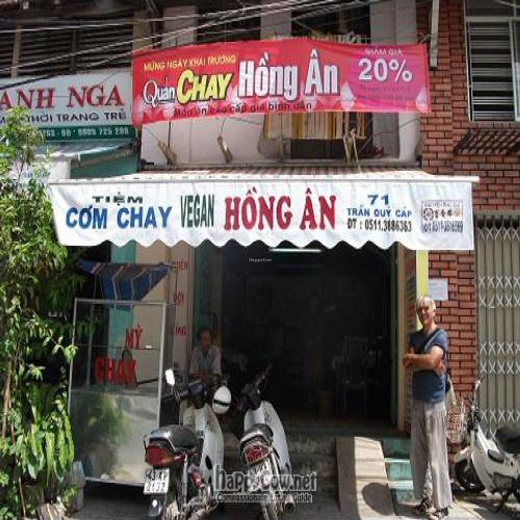 """Photo of CLOSED: Hong An  by <a href=""""/members/profile/Kpac"""">Kpac</a> <br/>Outside <br/> December 1, 2010  - <a href='/contact/abuse/image/24655/6470'>Report</a>"""