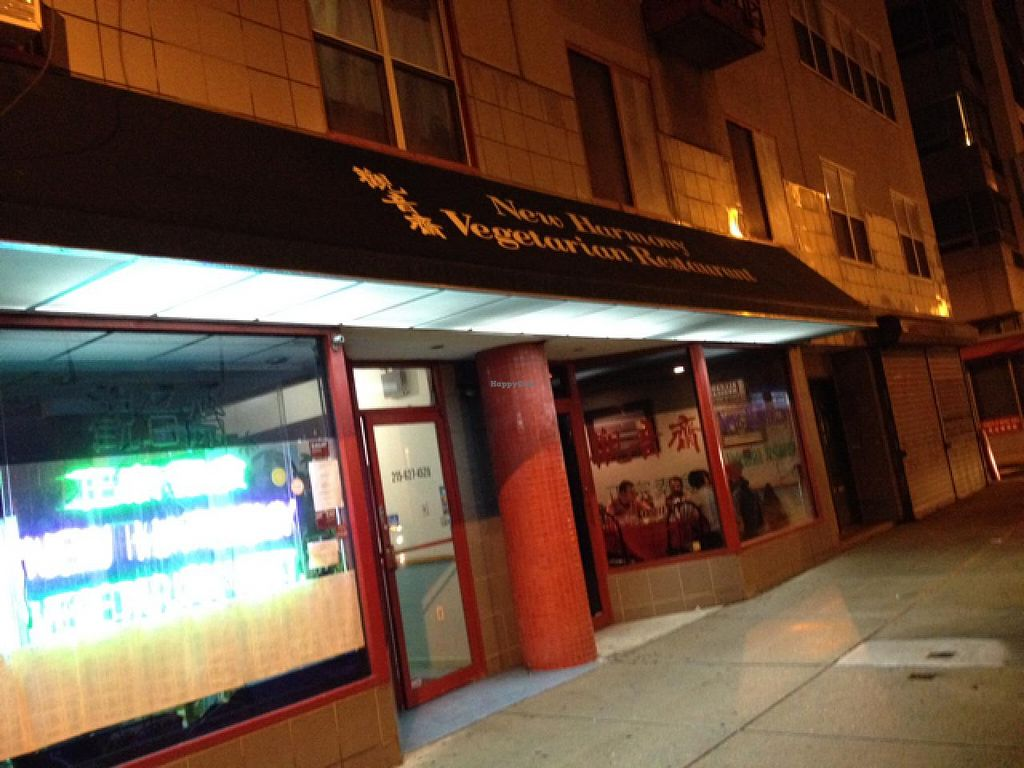 """Photo of New Harmony Vegetarian Restaurant  by <a href=""""/members/profile/Tigra220"""">Tigra220</a> <br/>outside  <br/> January 28, 2015  - <a href='/contact/abuse/image/2469/91608'>Report</a>"""