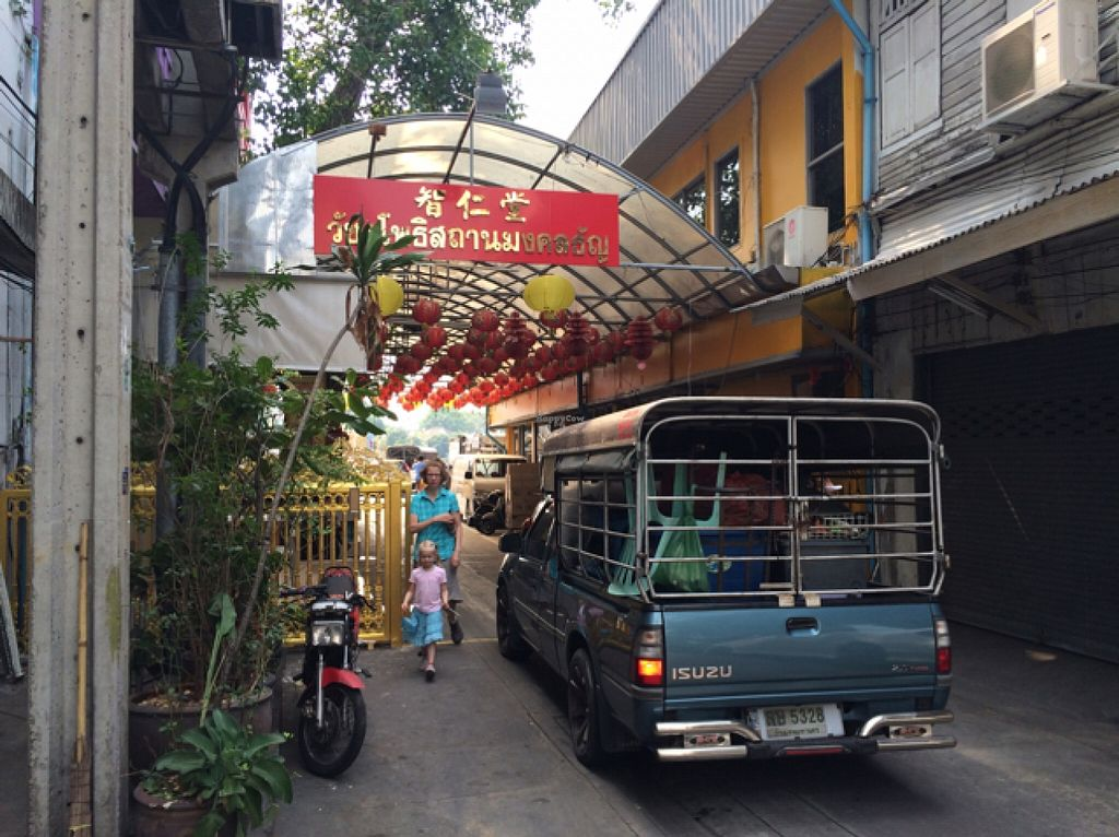 "Photo of Chijuya Restaurant - Jing Xin Health Food  by <a href=""/members/profile/solarkismet"">solarkismet</a> <br/>look down the alley for these lanterns  <br/> December 10, 2015  - <a href='/contact/abuse/image/24740/127781'>Report</a>"