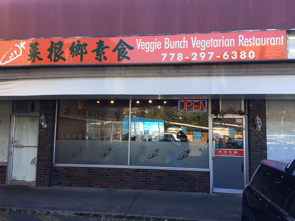 "Photo of Veggie Bunch  by <a href=""/members/profile/HollyCow"">HollyCow</a> <br/>taiwanese as-much-you-can-eat style <br/> August 12, 2017  - <a href='/contact/abuse/image/24824/291734'>Report</a>"