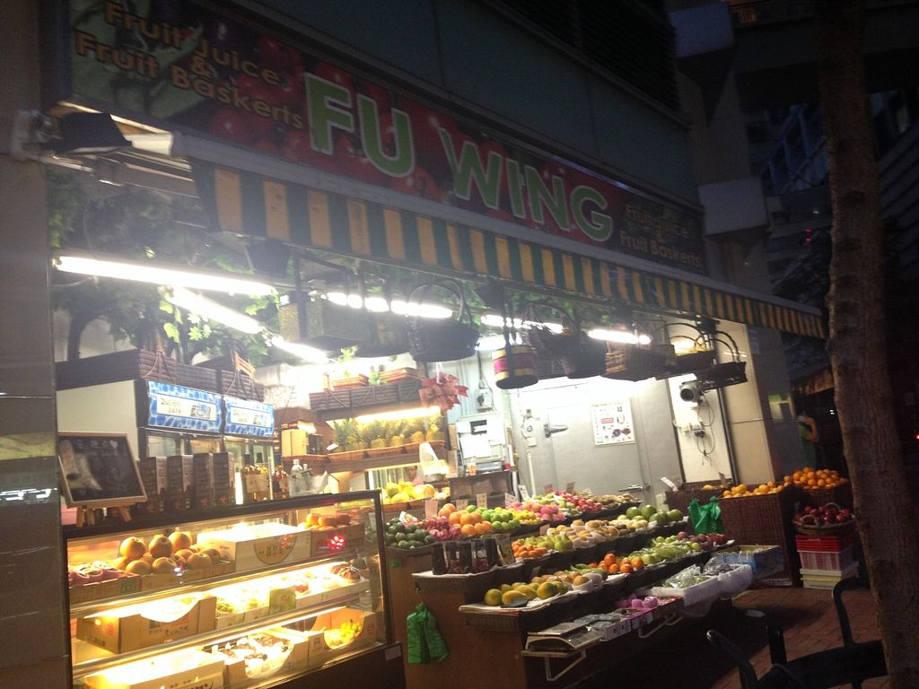 """Photo of Fu Wing - Wan Chai  by <a href=""""/members/profile/Stevie"""">Stevie</a> <br/>1 <br/> October 11, 2015  - <a href='/contact/abuse/image/24847/121057'>Report</a>"""