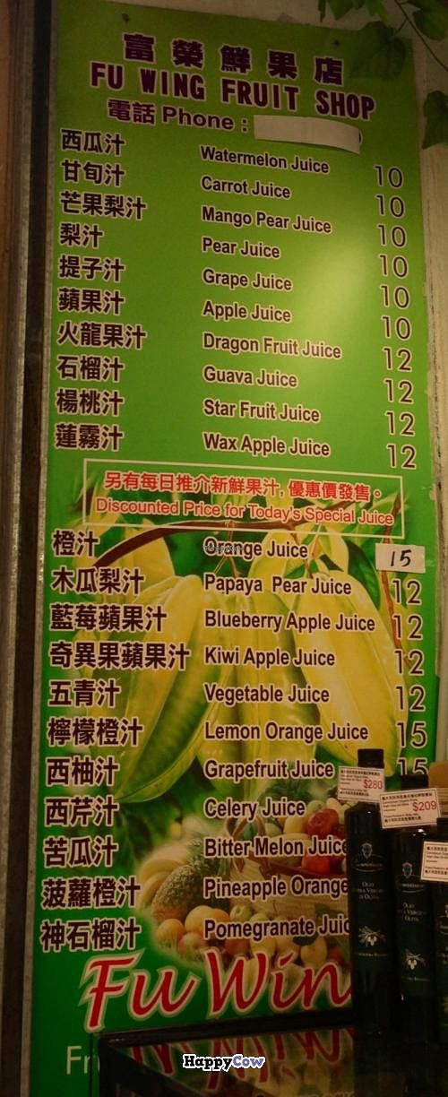 """Photo of Fu Wing - Wan Chai  by <a href=""""/members/profile/mirkakoste"""">mirkakoste</a> <br/>Fruit juices on offer <br/> July 25, 2013  - <a href='/contact/abuse/image/24847/52104'>Report</a>"""
