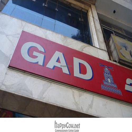 "Photo of Gad - 26 July   by <a href=""/members/profile/xsamx"">xsamx</a> <br/>Gad signage <br/> January 18, 2011  - <a href='/contact/abuse/image/25191/7097'>Report</a>"
