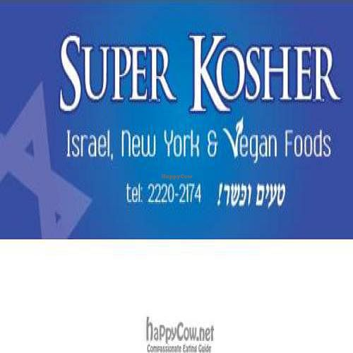 """Photo of Super Kosher  by <a href=""""/members/profile/Super%20Kosher%20CR"""">Super Kosher CR</a> <br/>Front Sign <br/> July 10, 2011  - <a href='/contact/abuse/image/25207/9586'>Report</a>"""