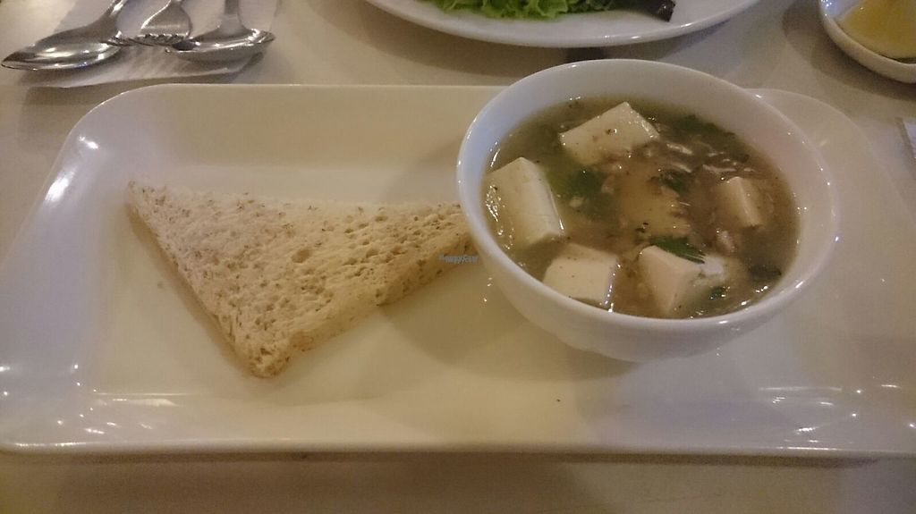 """Photo of Ahs-Wes  by <a href=""""/members/profile/peas-full"""">peas-full</a> <br/>Tofu soup <br/> December 24, 2016  - <a href='/contact/abuse/image/25244/204473'>Report</a>"""
