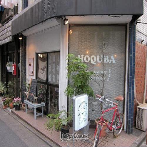 "Photo of Hoquba  by <a href=""/members/profile/EARTHPEACE"">EARTHPEACE</a> <br/> February 15, 2011  - <a href='/contact/abuse/image/25567/7422'>Report</a>"
