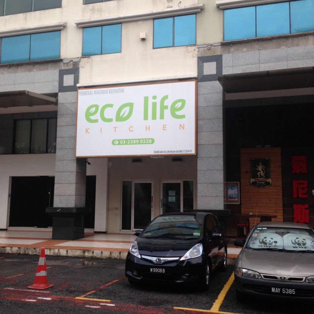 """Photo of EcoLife Kitchen  by <a href=""""/members/profile/AndyT"""">AndyT</a> <br/>Outside view, restaurant on 4th floor <br/> July 31, 2015  - <a href='/contact/abuse/image/25633/111671'>Report</a>"""