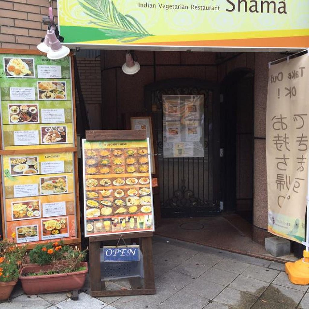 "Photo of Shama Vegetarian Indian Restaurant  by <a href=""/members/profile/Vegeiko"">Vegeiko</a> <br/>welcome to vegetarian heaven!! <br/> October 7, 2014  - <a href='/contact/abuse/image/25725/82327'>Report</a>"