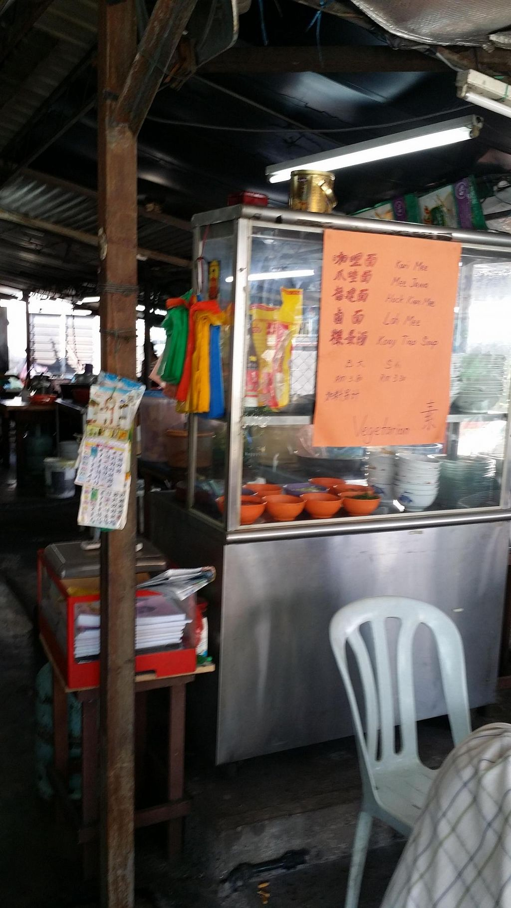 """Photo of Por Eng - Vegeterian Stall  by <a href=""""/members/profile/walter007"""">walter007</a> <br/>Shop <br/> April 29, 2014  - <a href='/contact/abuse/image/25976/68914'>Report</a>"""