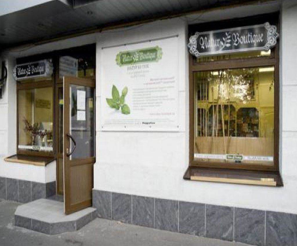 """Photo of Natur Boutique  by <a href=""""/members/profile/Yaroslaw"""">Yaroslaw</a> <br/>Natur Boutique Podil <br/> December 29, 2011  - <a href='/contact/abuse/image/26007/203486'>Report</a>"""