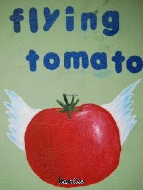 """Photo of The Flying Tomato  by <a href=""""/members/profile/veggeman"""">veggeman</a> <br/> October 10, 2012  - <a href='/contact/abuse/image/26024/38865'>Report</a>"""