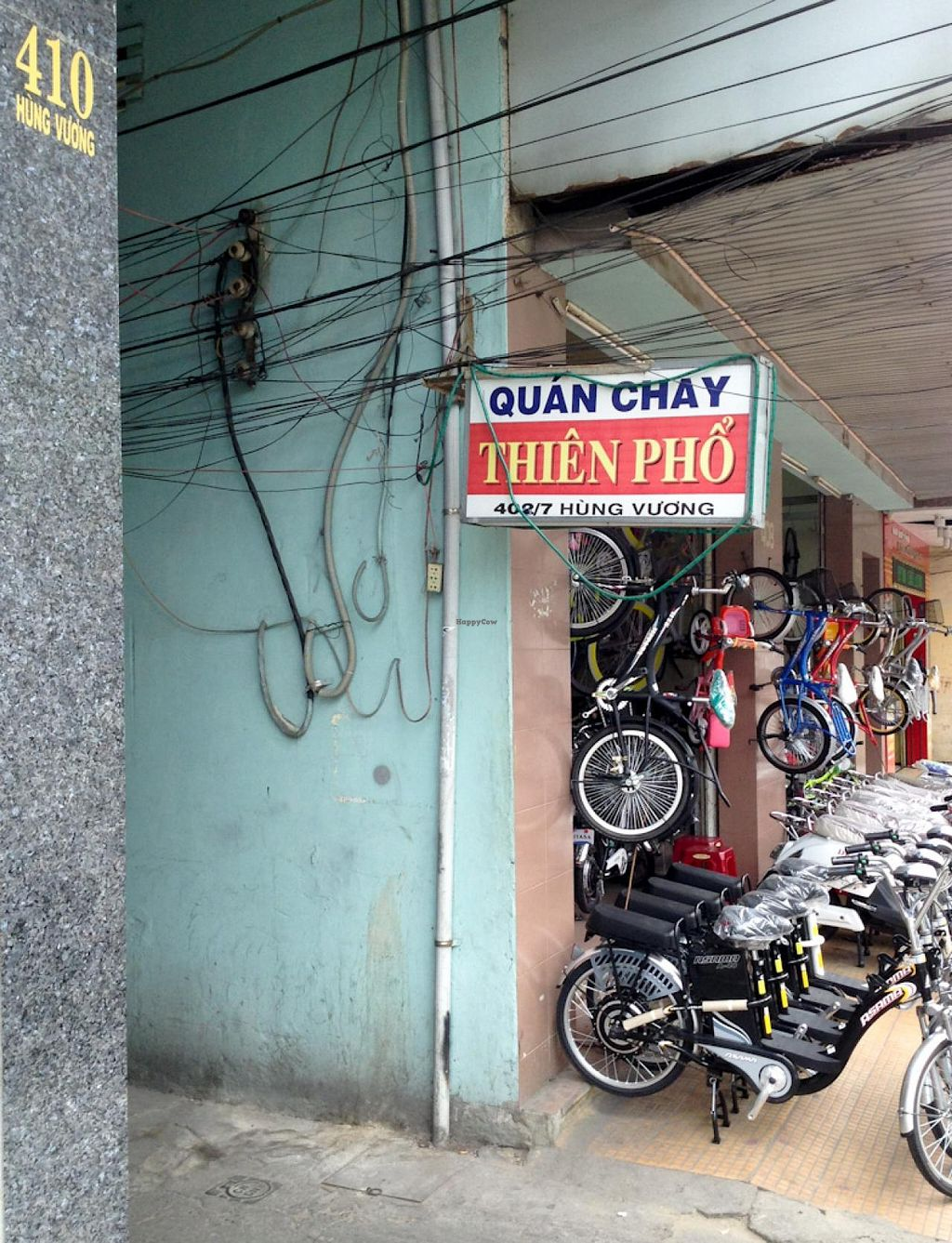 """Photo of Thien Pho  by <a href=""""/members/profile/Ranks42"""">Ranks42</a> <br/>Street Entrance to Restaurant's Alley <br/> July 6, 2014  - <a href='/contact/abuse/image/26192/73335'>Report</a>"""